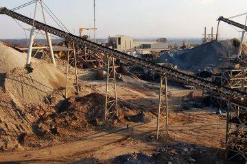 Arıtma ve Madencilik Sanayii
